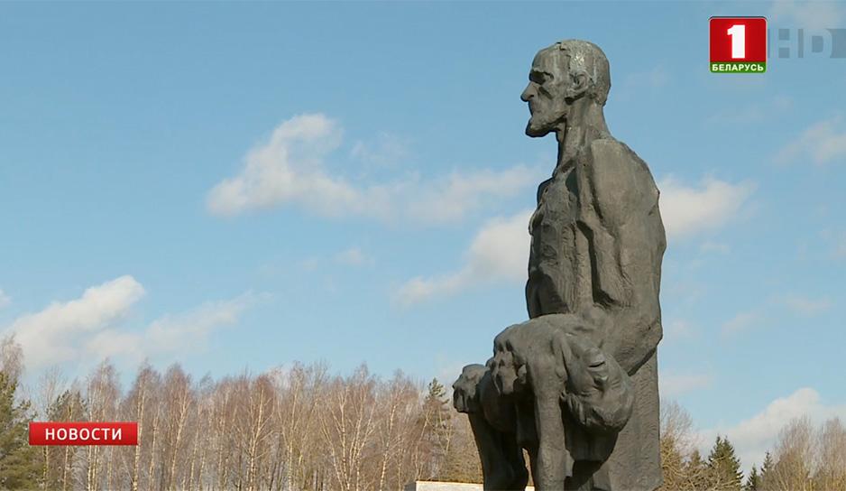 """Скульптура """"Непокоренный"""" в Хатыни"""