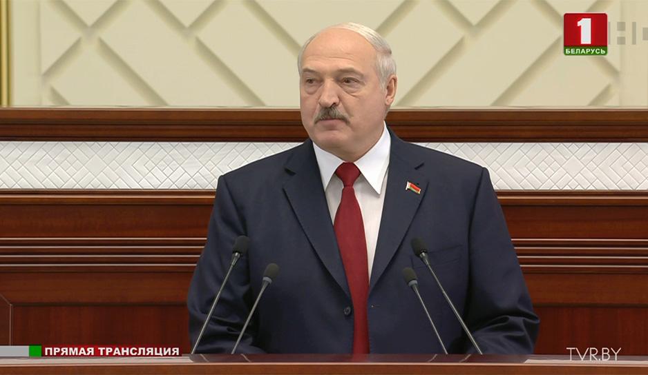 Послание Президента белорусскому народу и парламенту