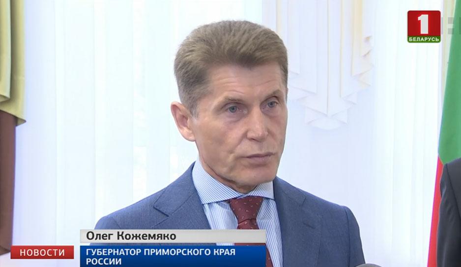 Делегация Приморского края посещает Могилевскую область.jpg