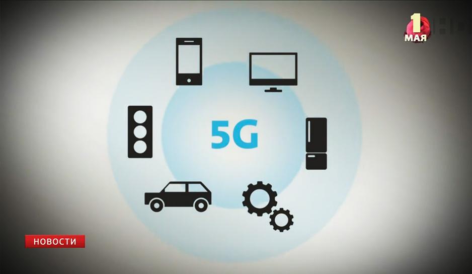 Белорусские БелАЗы подключили к сети 5G