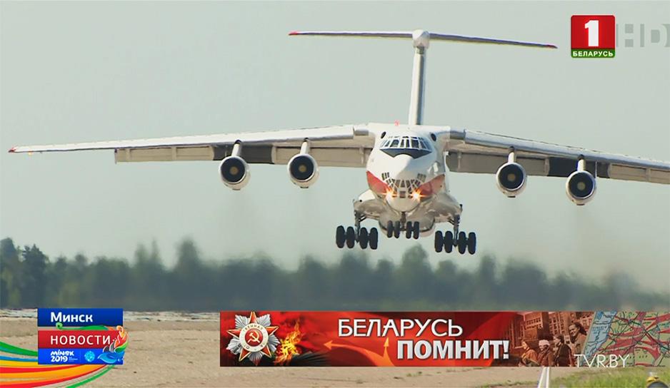 Продолжаются тренировки авиапарада.jpg