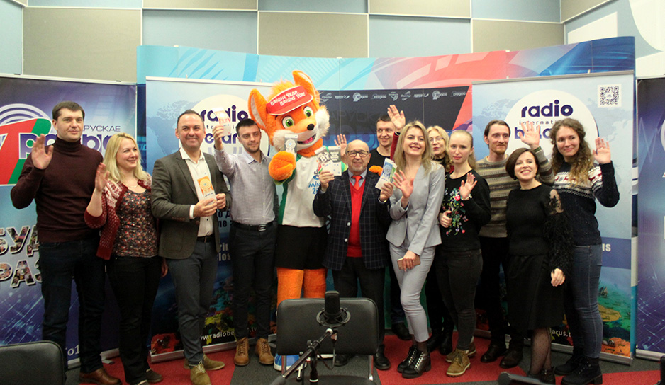 Коллектив радио Беларусь