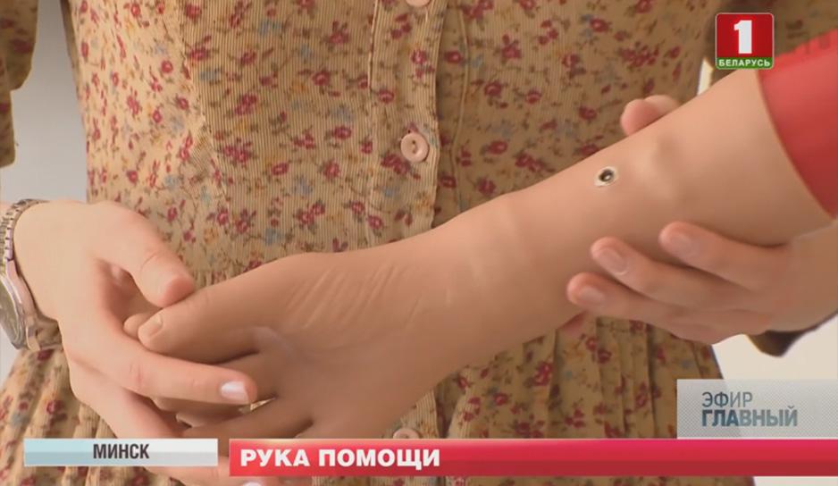 Новая рука работает как родная