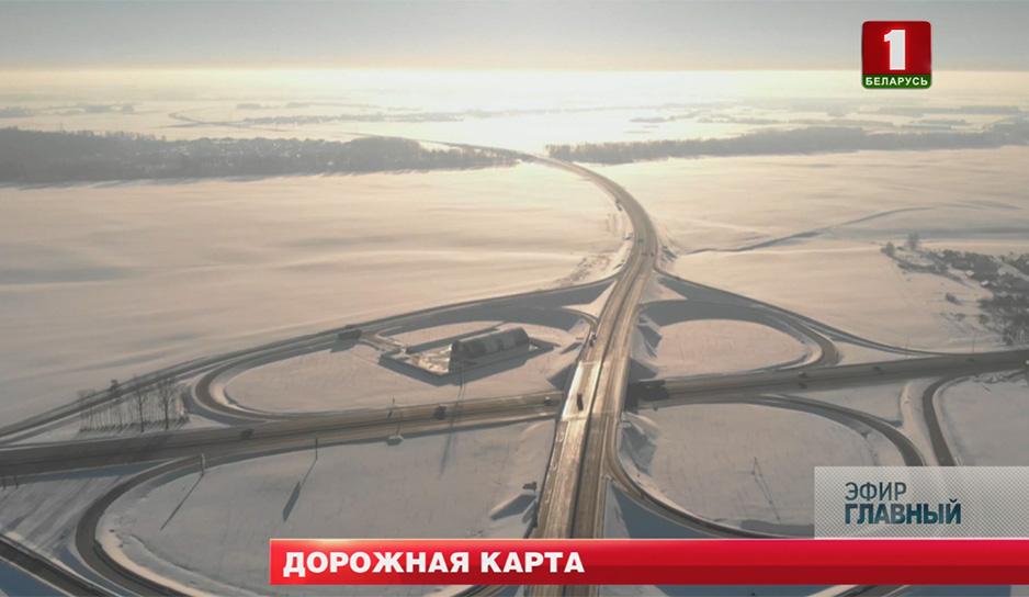 Эксклюзивное интервью нового министра транспорта и коммуникаций Алексея Авраменко