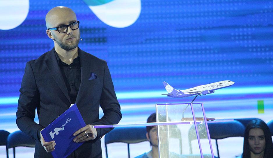 Александр Найденов, ведущий шоу На вылет