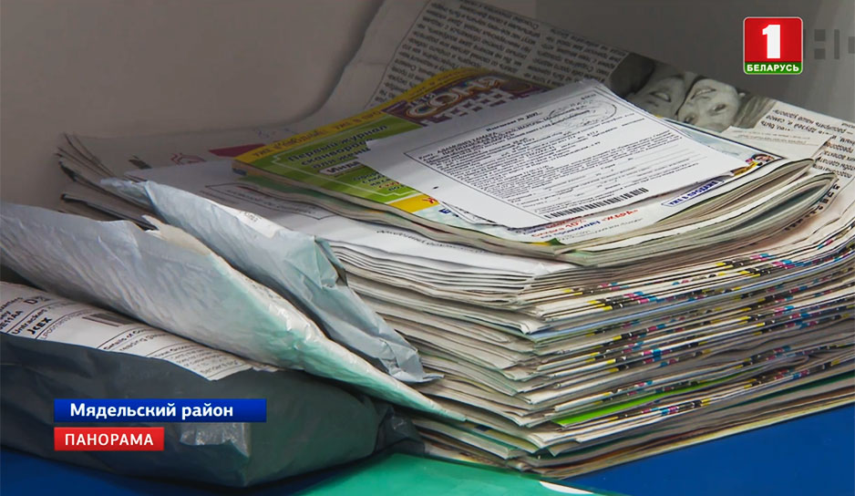 Белпочта запустила новую услугу: лекарства доставкой на дом