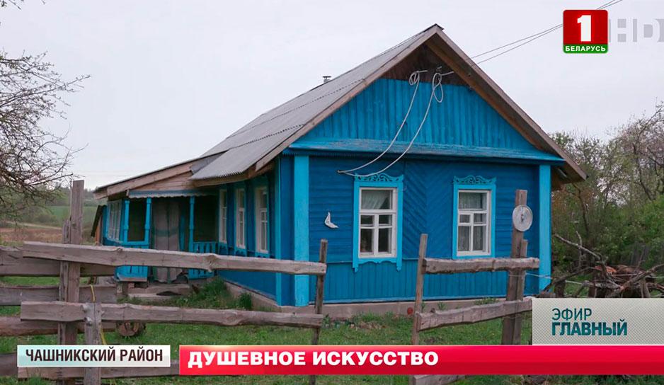 Дом, которому более ста лет, и сегодня в хорошем состоянии