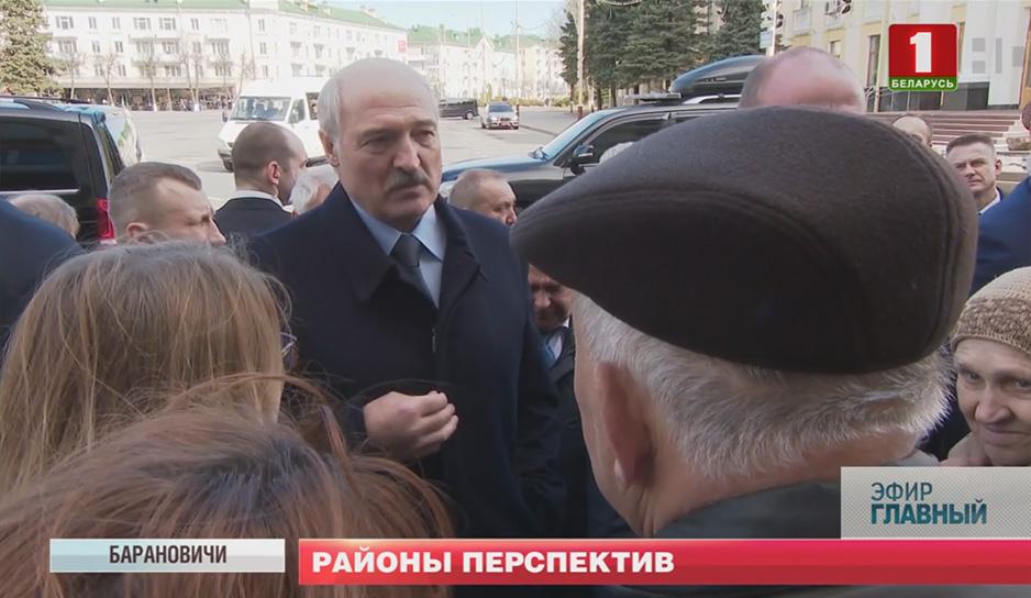 Президент встретился с активом Барановичей и Барановичского района