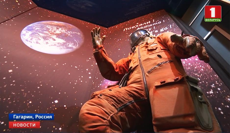 Сегодня День космонавтики.jpg