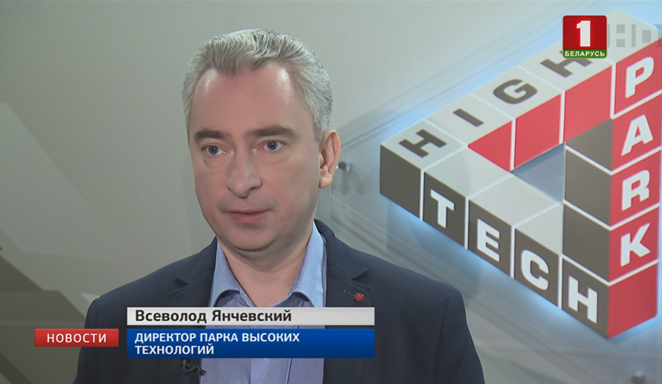 Всеволод Янчевский.jpg