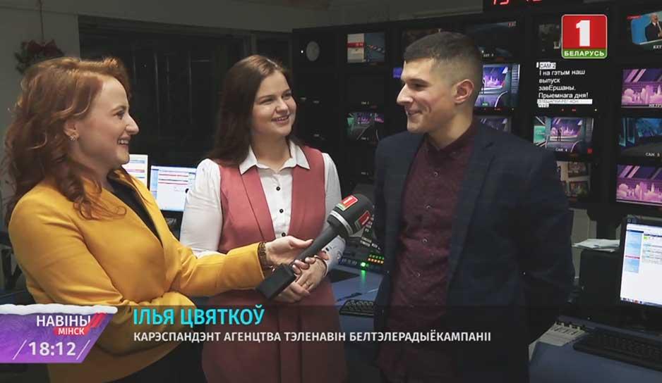 """""""Новости региона"""" провели 504 прямых эфира в 2019 году"""