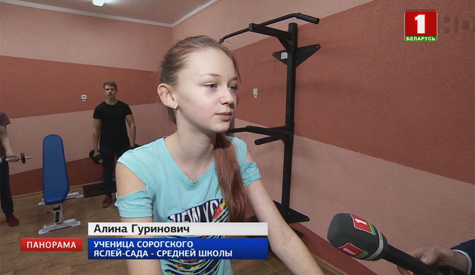Алина Гуринович.jpg