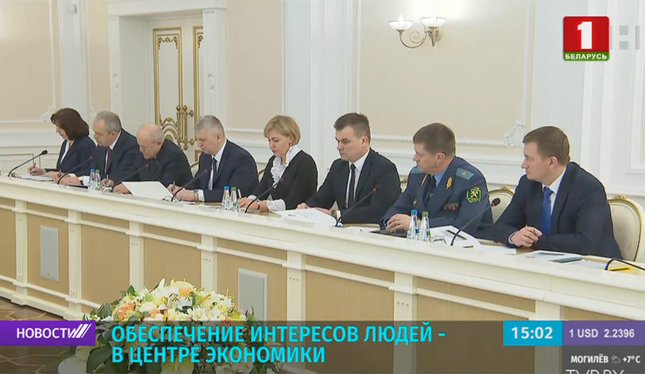 Президент собрал на совещание правительственный блок