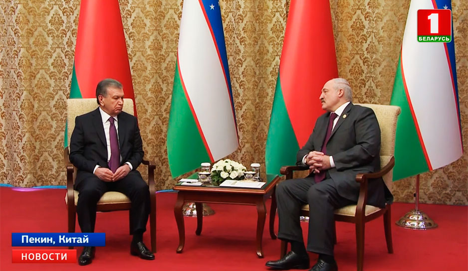 Александр Лукашенко сегодня встретился с Президентом Узбекистана Шавкатом Мерзиеевым