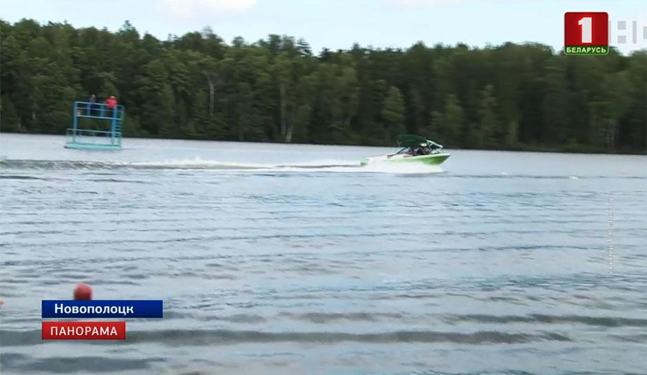 В сентябре в Беларуси пройдет чемпионат Европы по водным лыжам за электротягой.jpg
