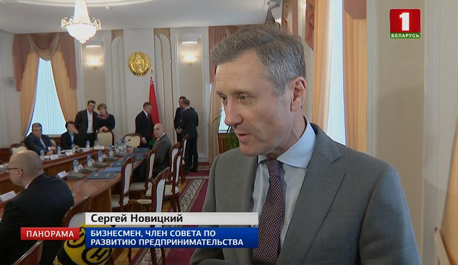 Сергей Новицкий.jpg