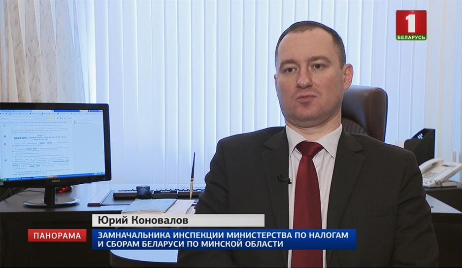 Юрий Коновалов.jpg