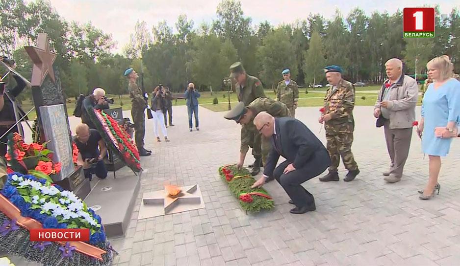 В Марьиной Горке почтили память павших в годы Великой Отечественной войны