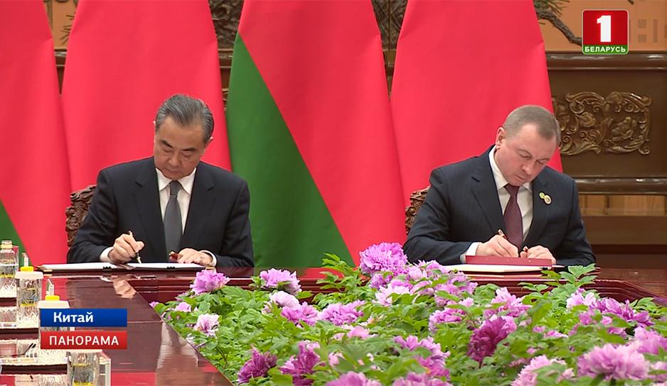 Александр Лукашенко находится с рабочим визитом в Пекине