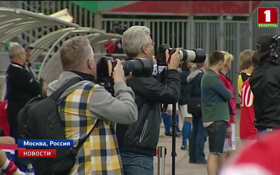 "Фестиваль ""Арт-футбол"""