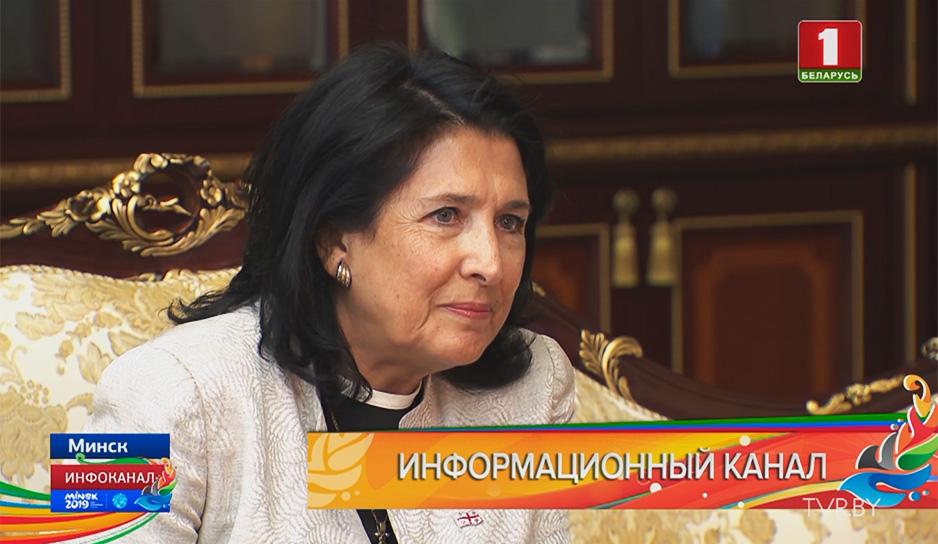 Для Президента Грузии - это первый визит в Минск