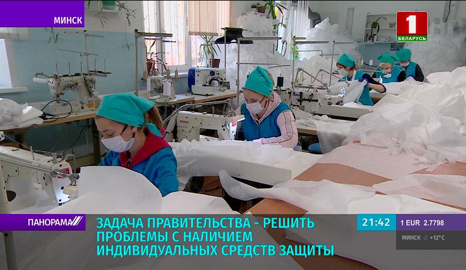 """Предприятие """"Медтехноцентр"""". Здесь над амуницией для медиков трудятся 30 человек."""