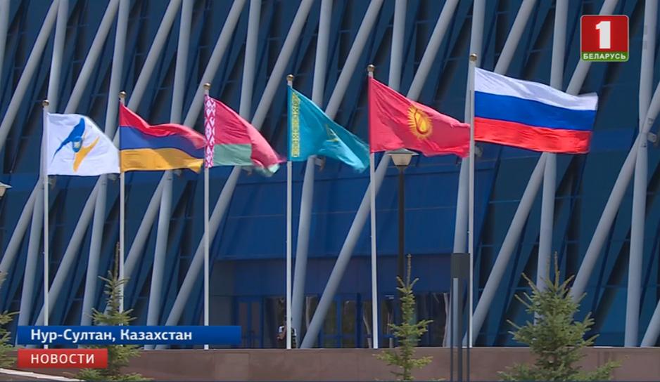 Президент Беларуси принял участие в заседании Высшего Евразийского экономического совета