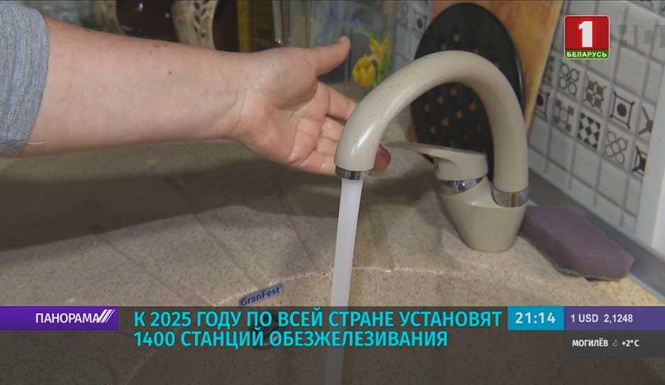 Качество питьевой воды на контроле