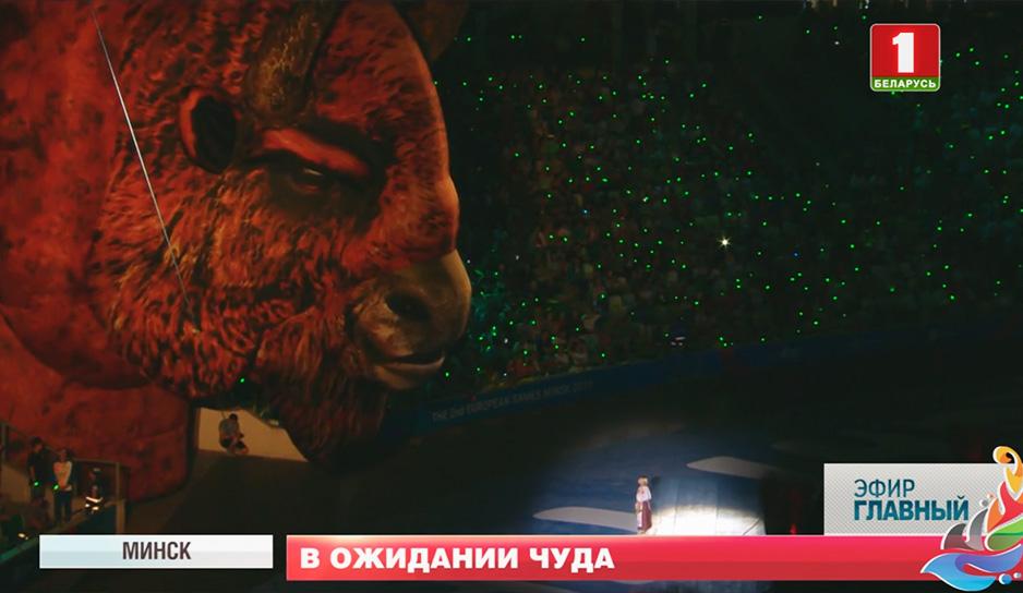 """На стадионе """"Динамо"""" состоялась торжественная церемония открытия II Европейских игр"""