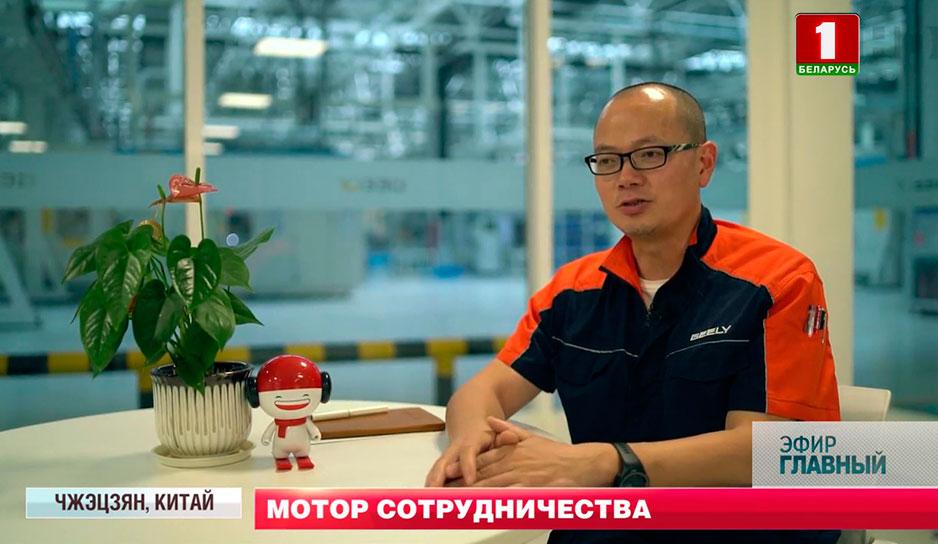 """Ян Куй, директор завода силовых агрегатов компании """"GEELY"""""""