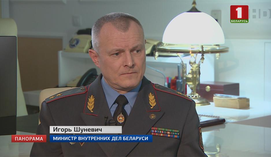 "Глава милицейского ведомства в проекте ""Разговор у Президента"