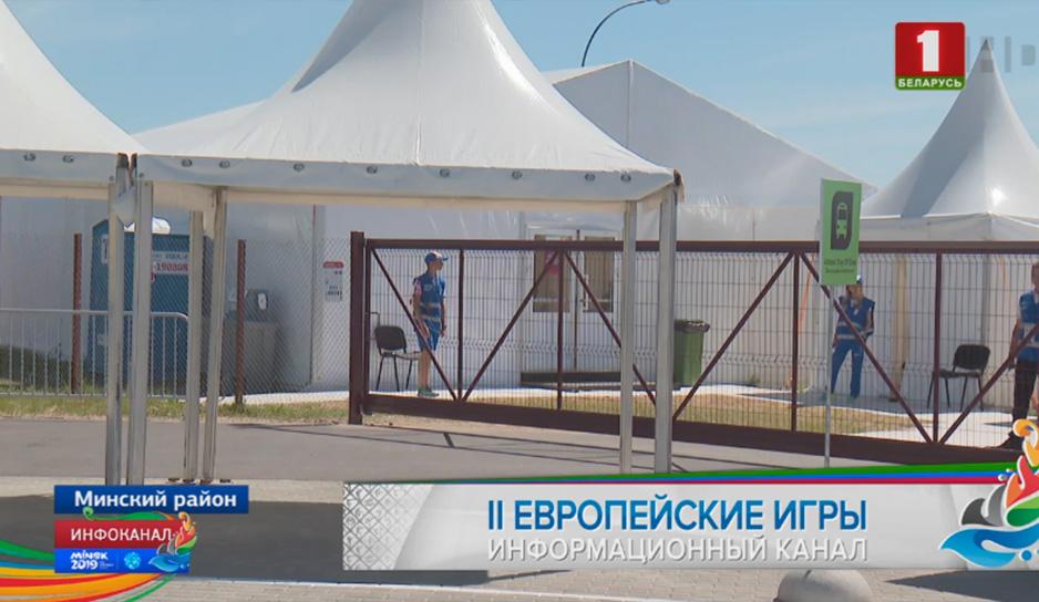 На гребном канале в Заславле усилены меры безопасности