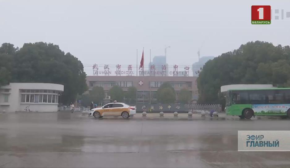 Китайский метод от эпидемии