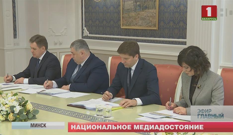 На неделе состоялась встреча Президента с руководством крупнейших СМИ