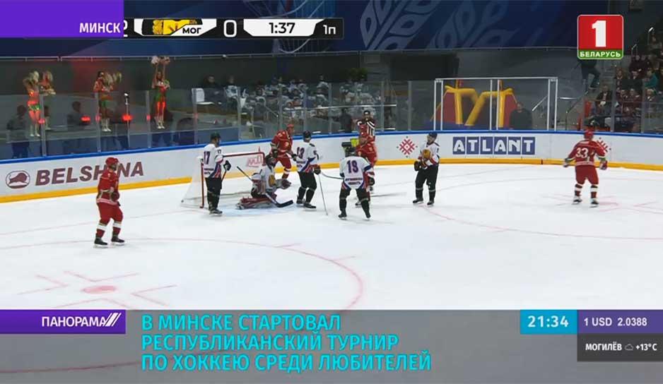 Команда Президента победила в стартовом матче XIII Республиканских соревнований по хоккею
