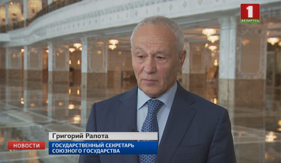 Григорий Рапота.jpg