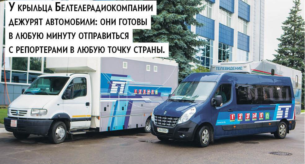 """Автомобили """"Пресса"""""""