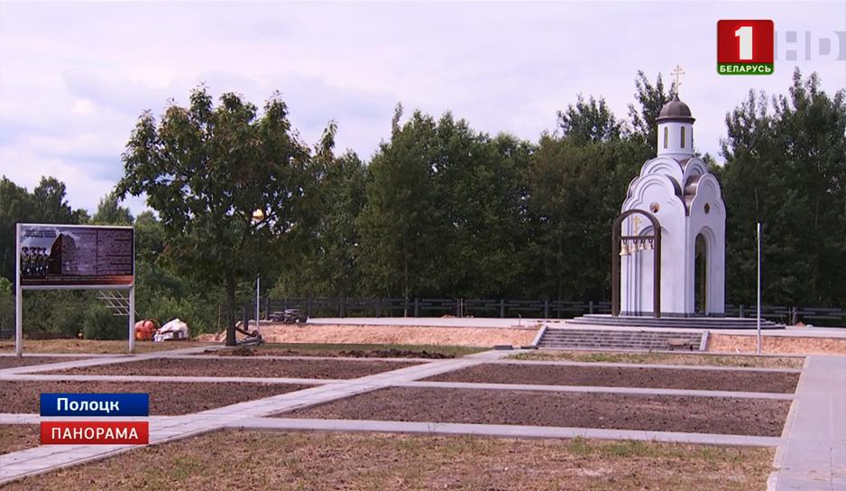 """В преддверии Дня Независимости в Полоцке на мемориале """"Урочище Пески"""" проведут вахту памяти"""