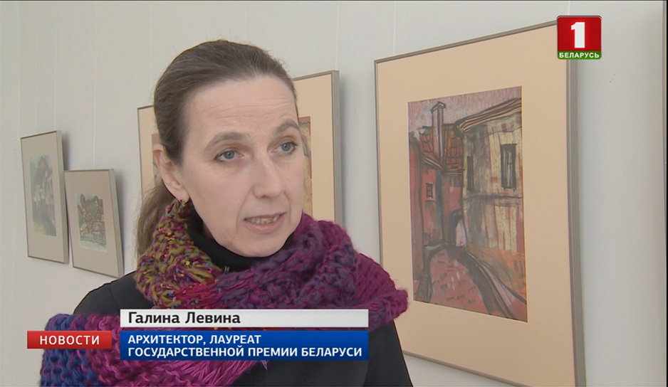 Галина Левина