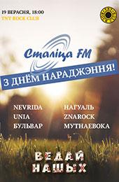 afisha_stalica.jpg
