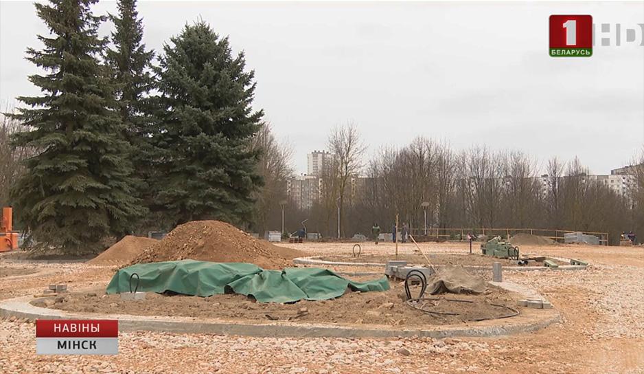 В столичном парке Павлова масштабная реконструкция.jpg