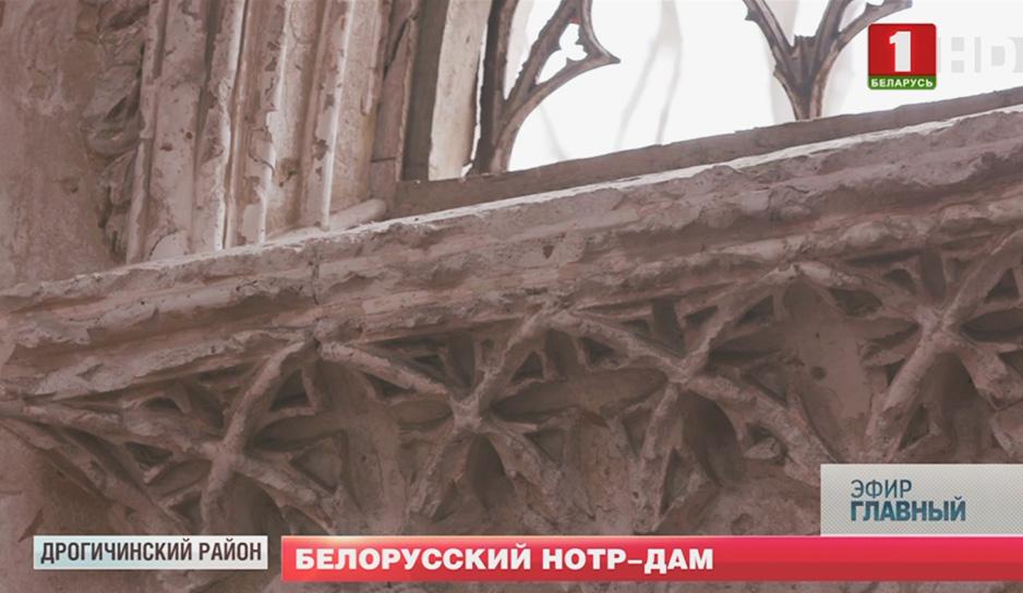Часовня рода Ожешко в агрогородке Закозель - шедевр готического искусства