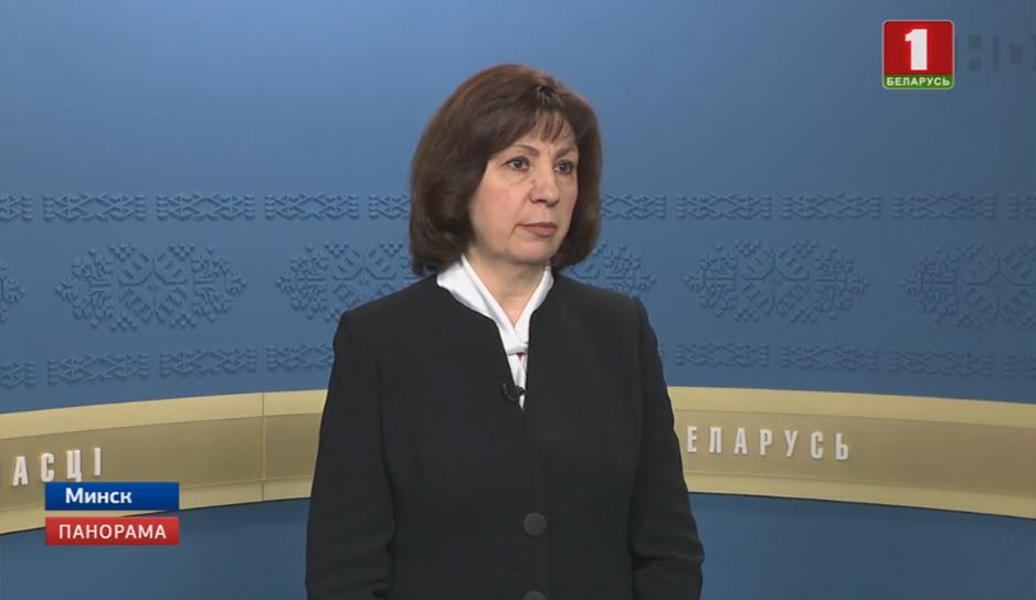 Наталья Кочанова, глава Администрации Президента Беларуси
