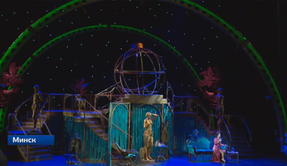 """В Театре оперы и балета состоялась премьера оперетты """"Летучая мышь"""".jpg"""