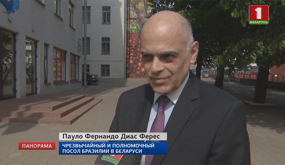 Пауло Фернандо Диас Ферес, Чрезвычайный и Полномочный Посол Бразилии в Беларуси