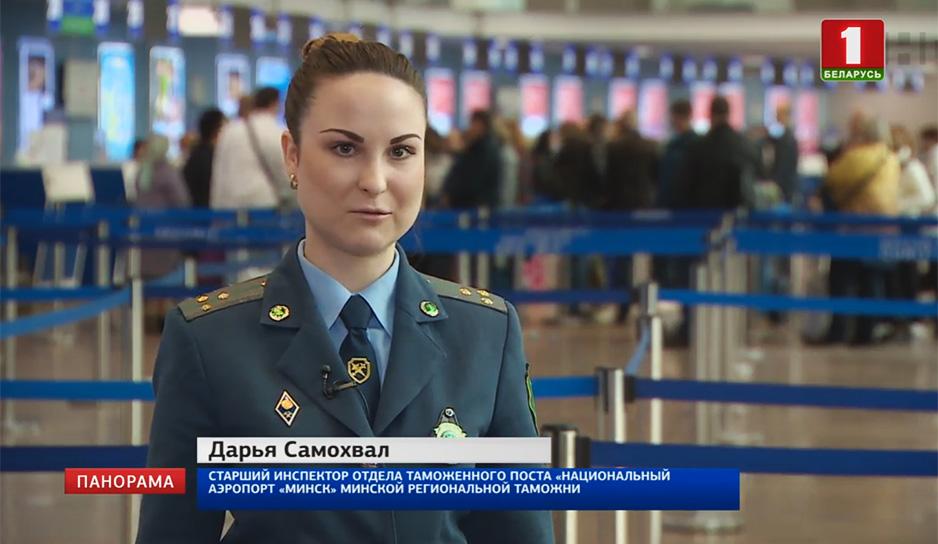 Белорусские таможенники готовятся встретить гостей II Европейских игр