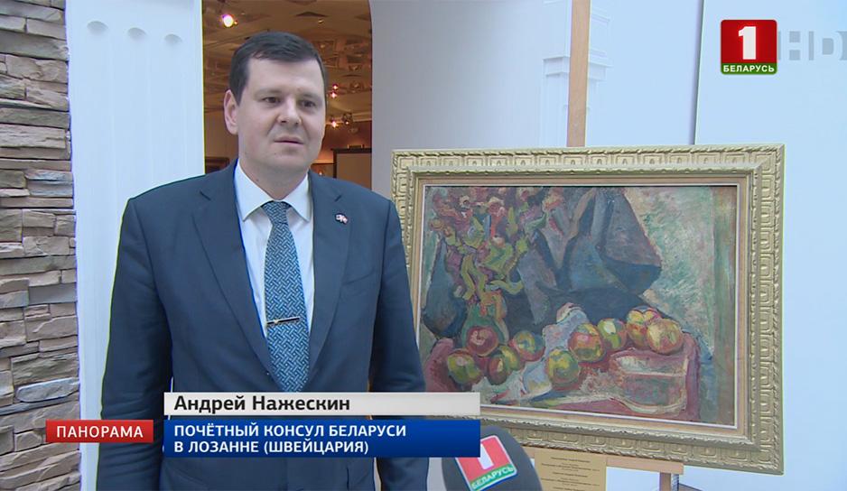 Андрей Нажескин