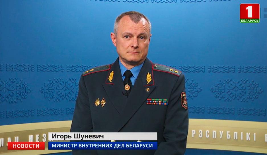 Игорь Шуневич.jpg