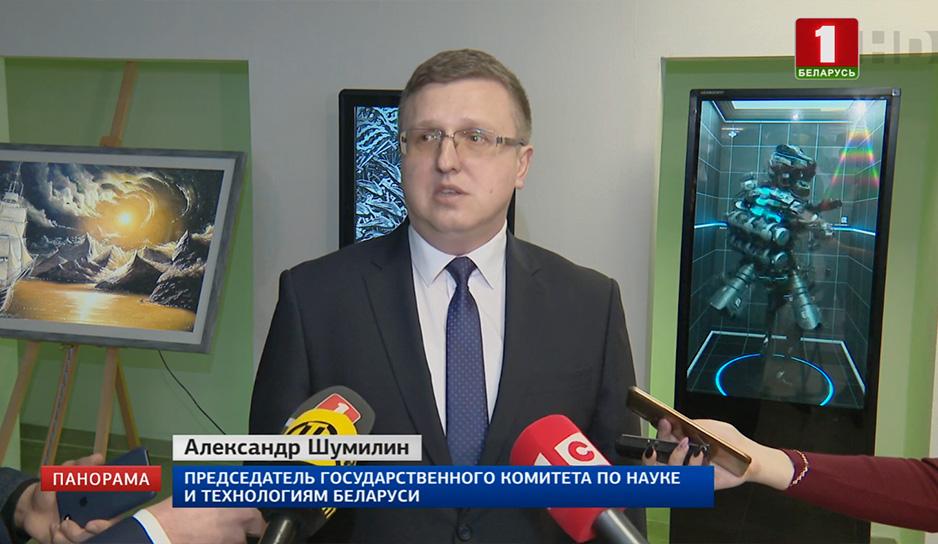 В Минске появился большой инновационный центр электроники