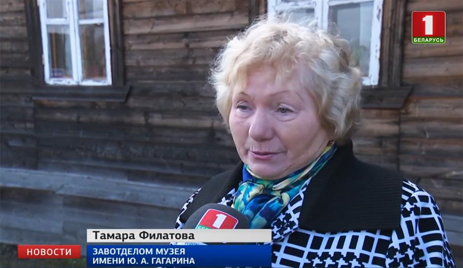 Тамара Филатова.jpg